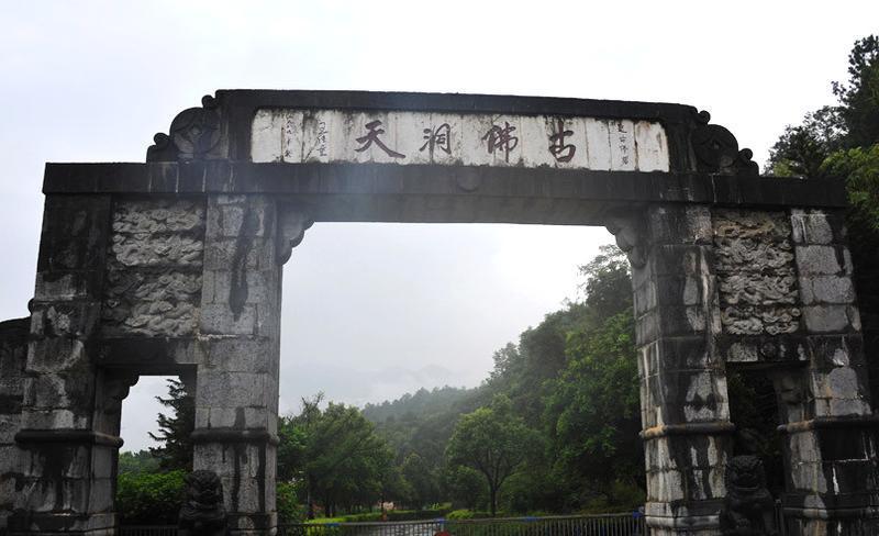 韶关古佛洞天旅游风景图片