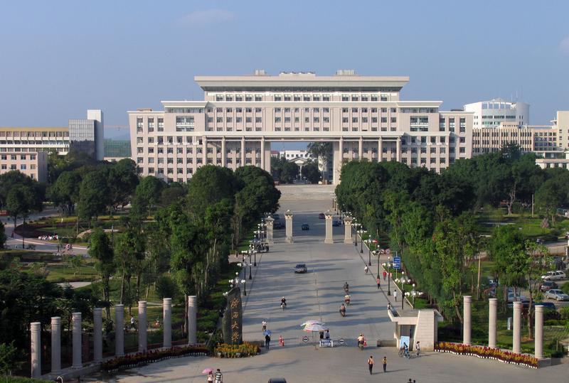 广西大学校园风光景点图片