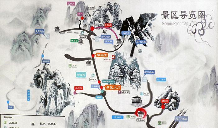 柳州融安石门仙湖 之 天门