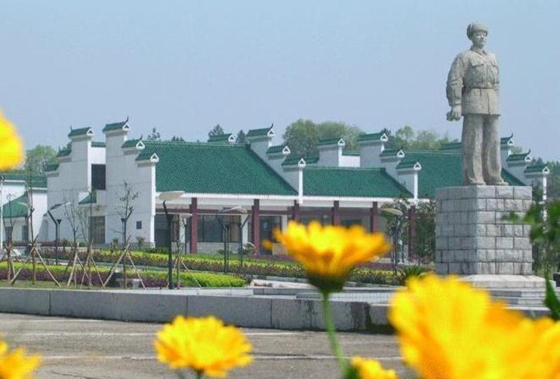 长沙雷锋纪念馆