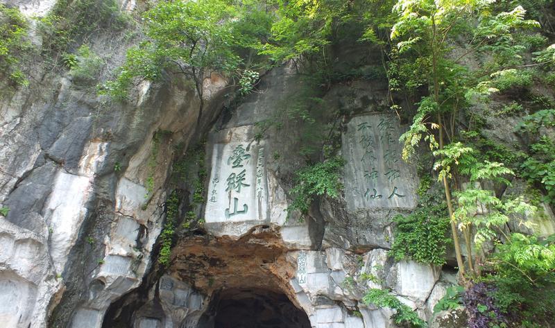 桂林叠彩山的图片和照片
