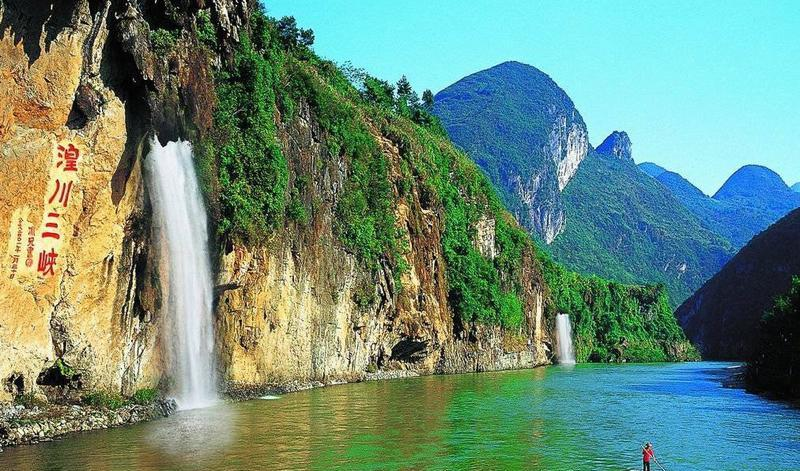 清远湟川三峡龙潭文化生态旅游区的图片和照片