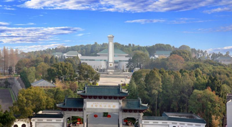 黄麻起义和鄂豫皖苏区革命烈士陵园