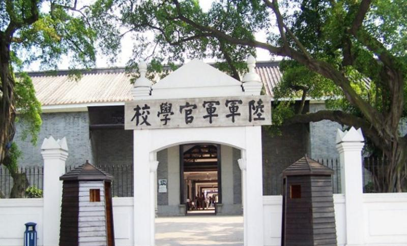 黄埔军校旧址旅游风景图片