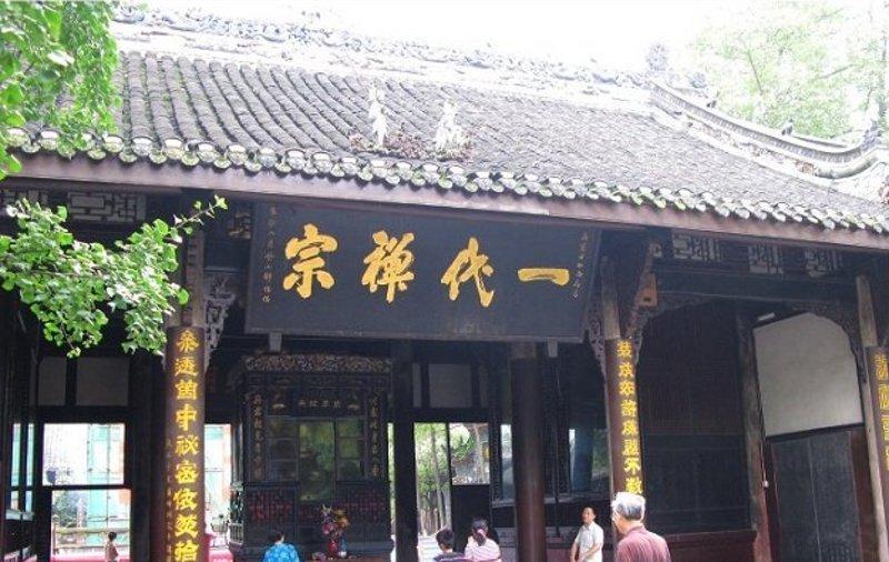 成都宝光寺 之 念佛堂的图片和照片