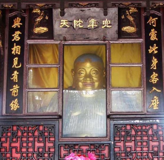 成都宝光寺 之 天王殿的图片和照片