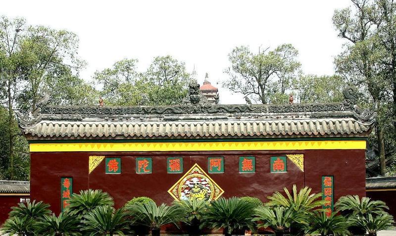 成都宝光寺 之 福字照壁的图片和照片