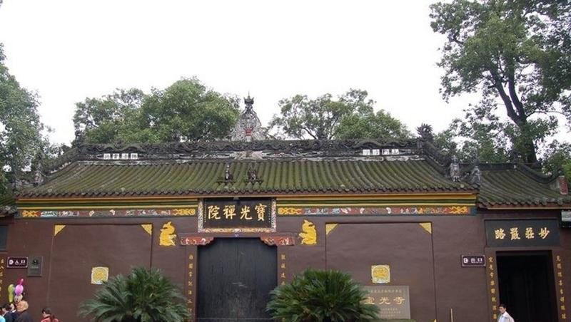 成都宝光寺 之 山门的图片和照片