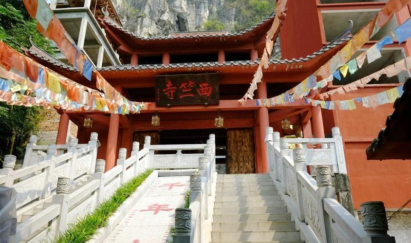 宜州西竺寺的图片和照片