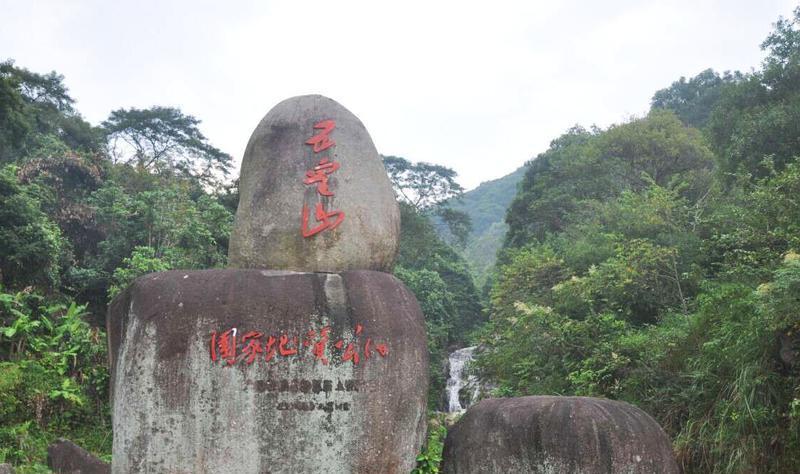 广西五皇山国家地质公园景点图片