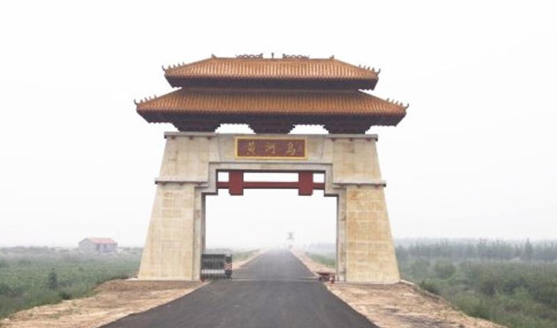 滨州市黄河三角洲生态文化旅游岛