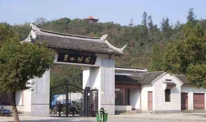 黔南州东山公园景点图片