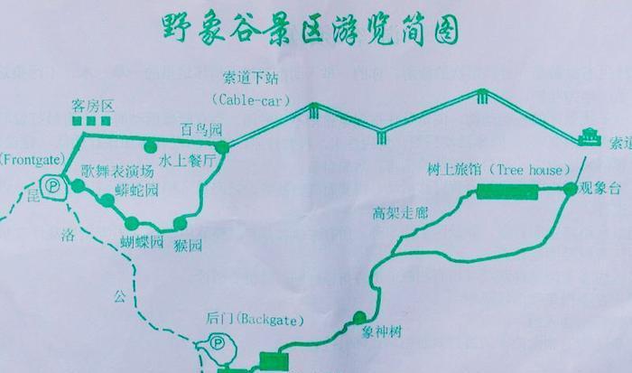 西双版纳野象谷 之 索道风景图片