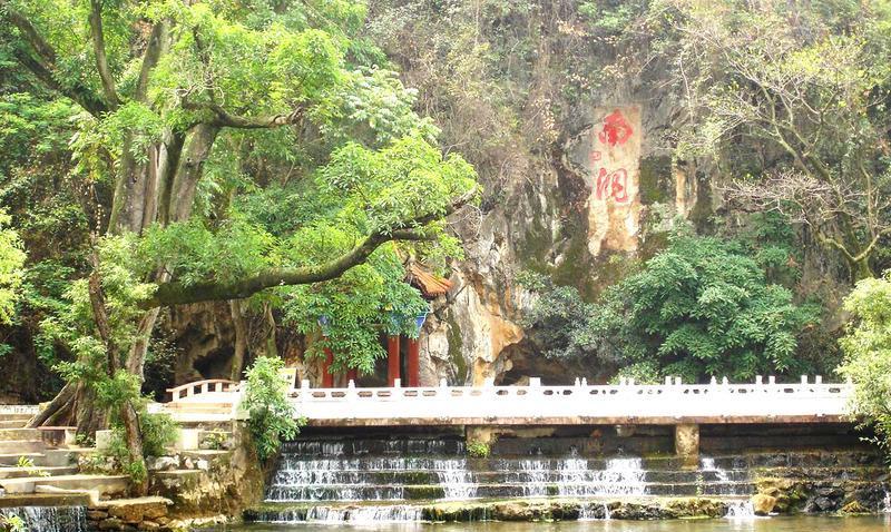 红河开远南洞凤凰谷旅游区
