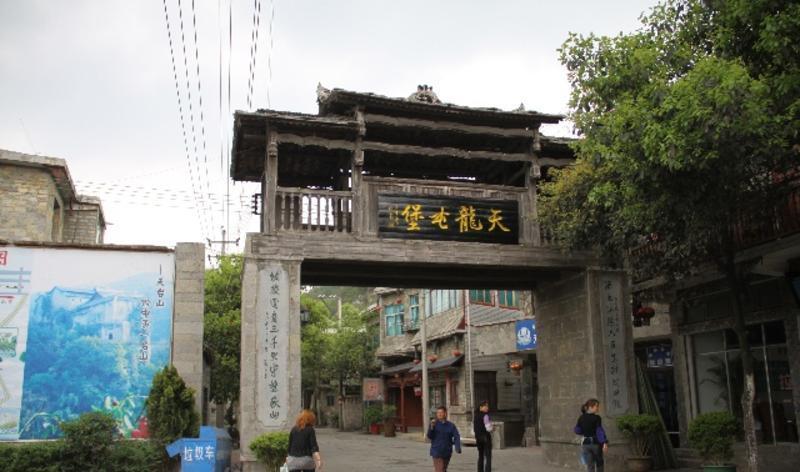 贵州天龙屯堡景点图片