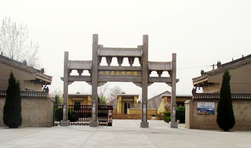 大荔八鱼石墓博物馆的图片和照片