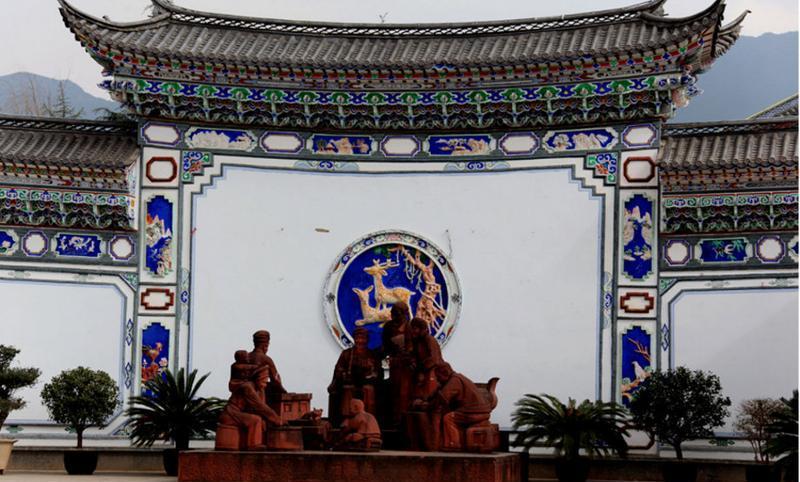 鹤庆县新华民族村 之 照壁风景图片