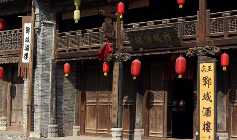 菏泽市水浒好汉城 之 郓城酒楼的图片和照片