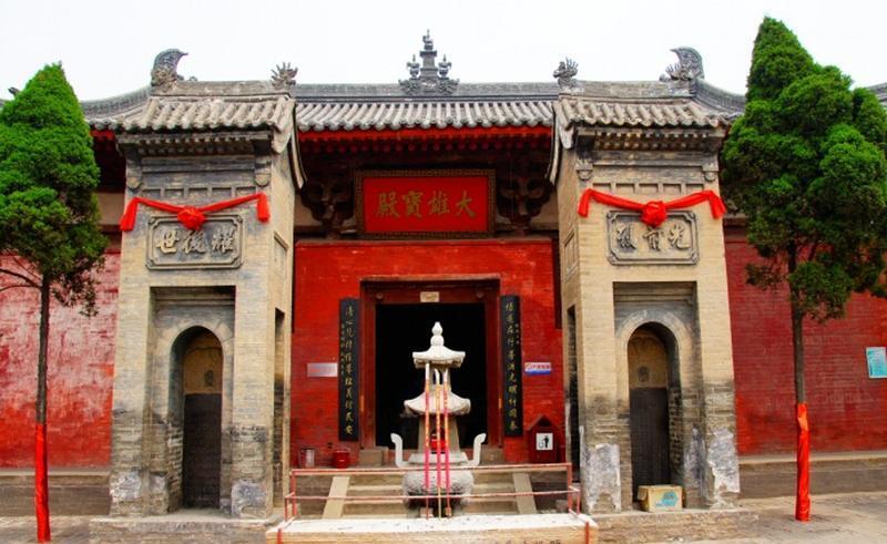 渭南普照寺 之 大雄宝殿风景图片