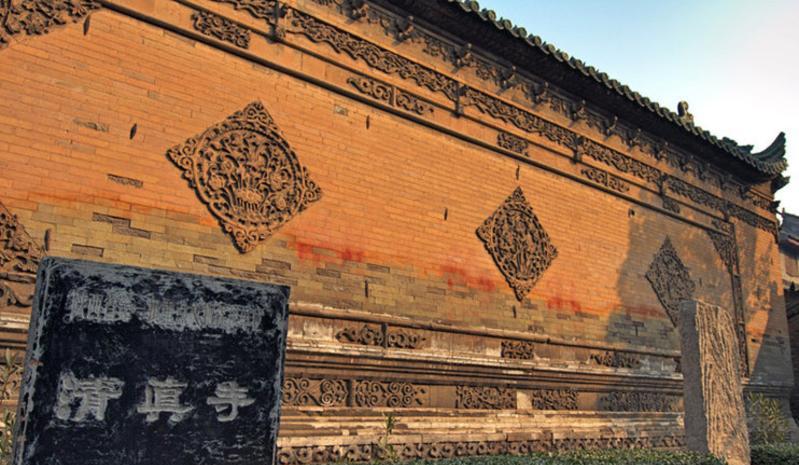 西安化觉巷清真大寺 之 照壁风景图片