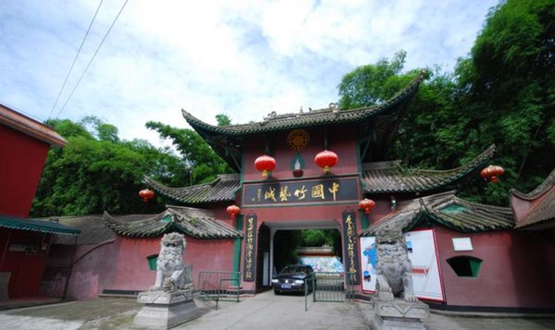 眉山青神中国竹艺城