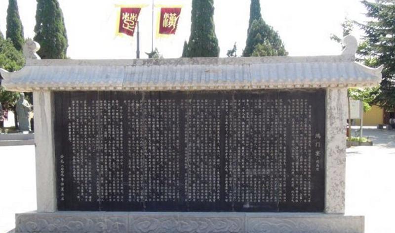 西安鸿门宴遗址 之 照壁风景图片