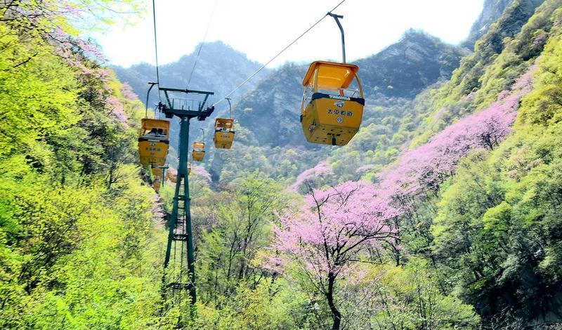 陕西太平国家森林公园景点图片