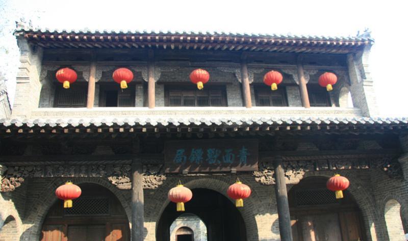 菏泽市水浒好汉城 之 青面兽镖局的图片和照片