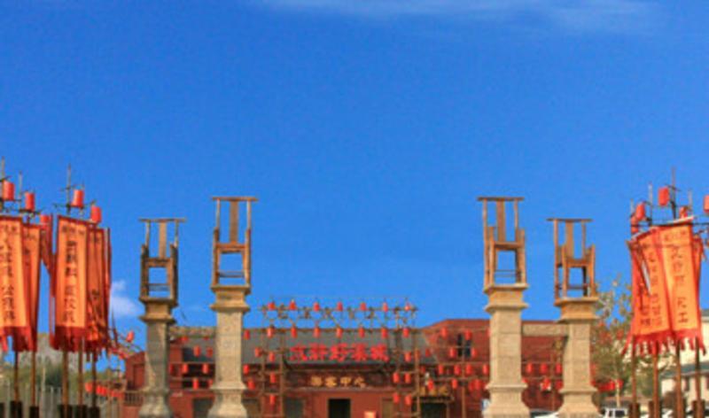 菏泽市水浒好汉城 之 水浒好汉城的图片和照片