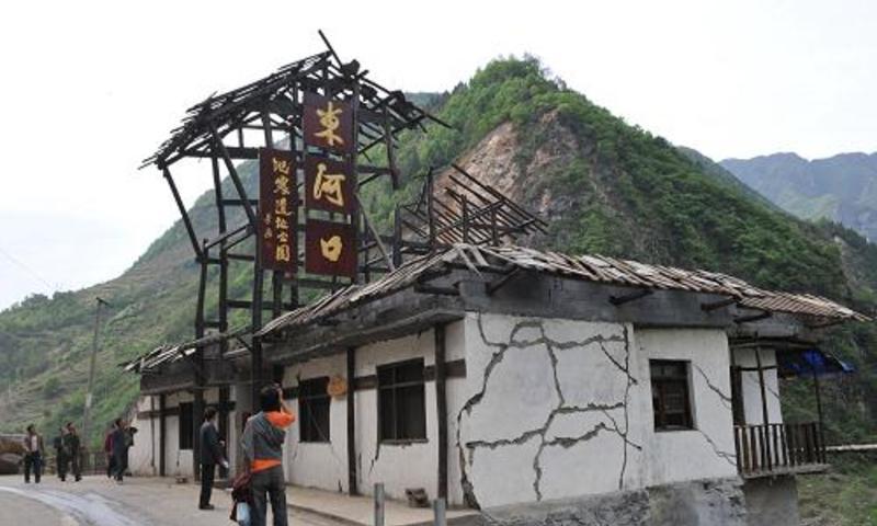 汶川东河口地震遗址公园