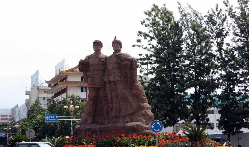 西昌彝海结盟纪念碑景点图片