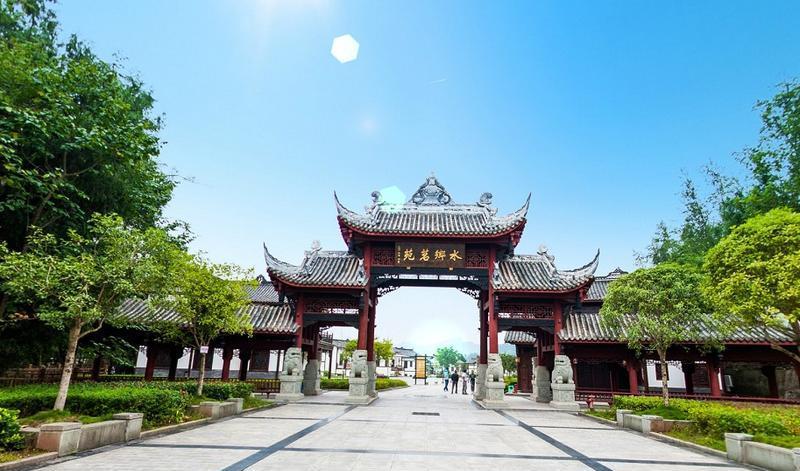 平昌驷马水乡旅游区 之 驷马水乡的图片和照片
