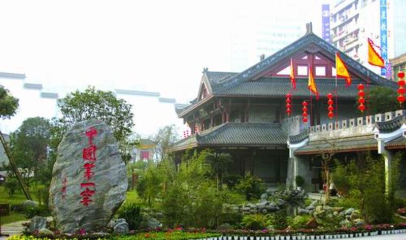 泸州老窖旅游区景点图片