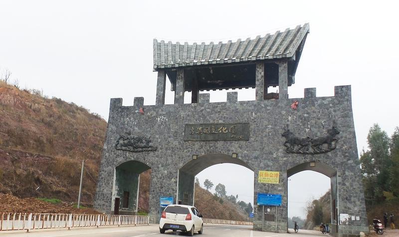 江川古滇国文化园景点图片