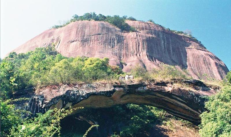 屏边大围山风 之 天生桥的图片和照片