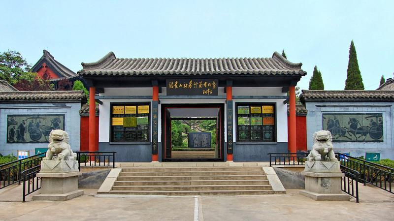 银雀山汉墓竹简博物馆