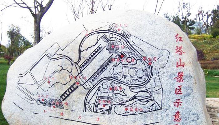 玉溪红塔工业旅游园 之 照壁风景图片
