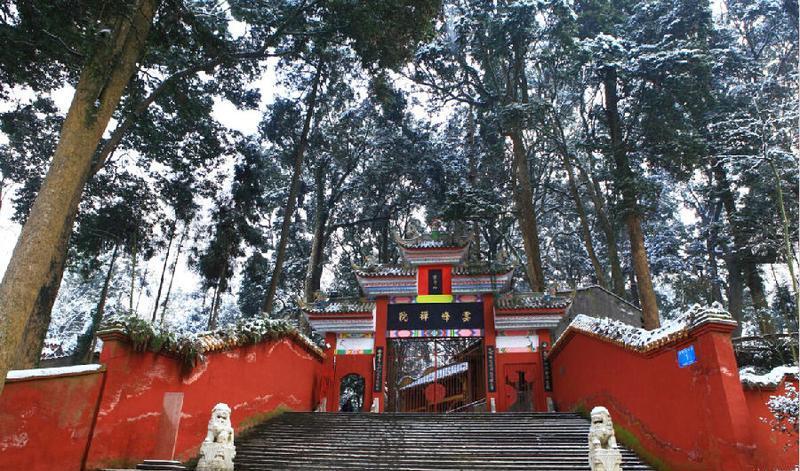 雅安荥经云峰山旅游风景图片