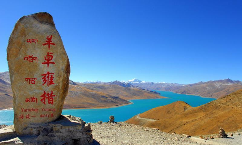 西藏羊卓雍措湖景点图片