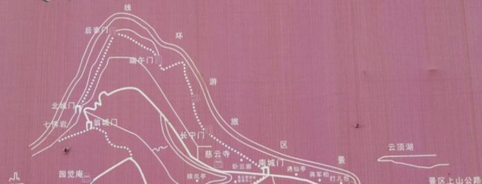 金堂云頂石城 之 武財神風景圖片