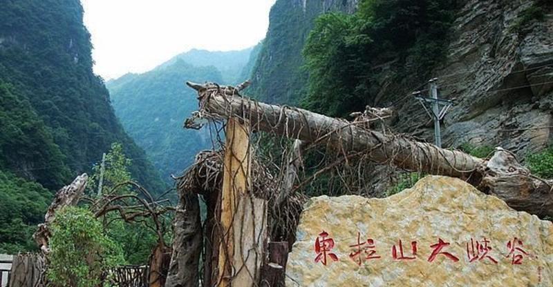 雅安东拉山大峡谷风景点图片
