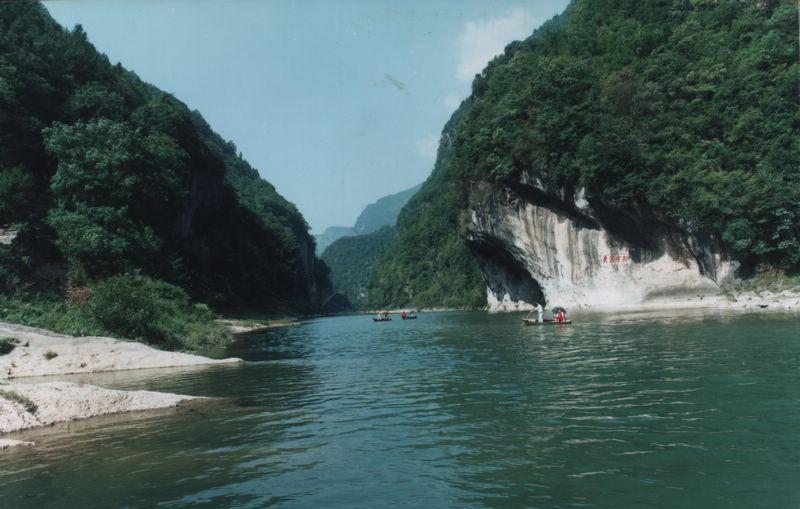 通江诺水河