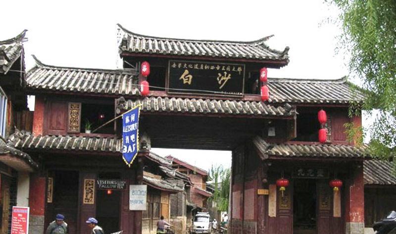 丽江白沙古镇景点图片