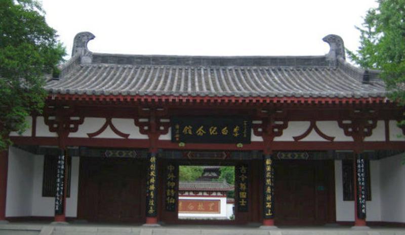 绵阳江油李白纪念馆景点图片