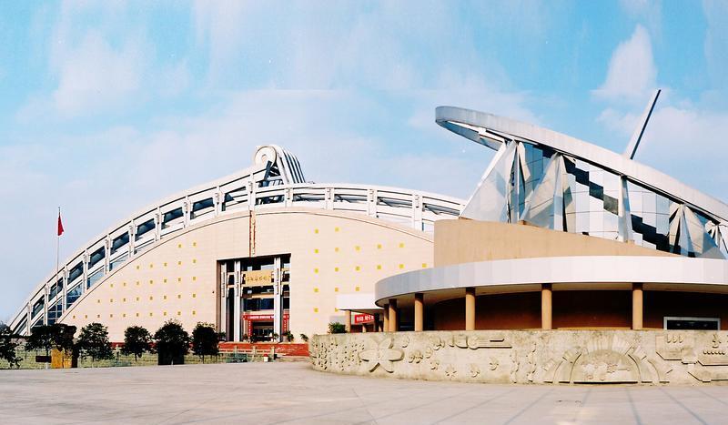 绵阳科技馆