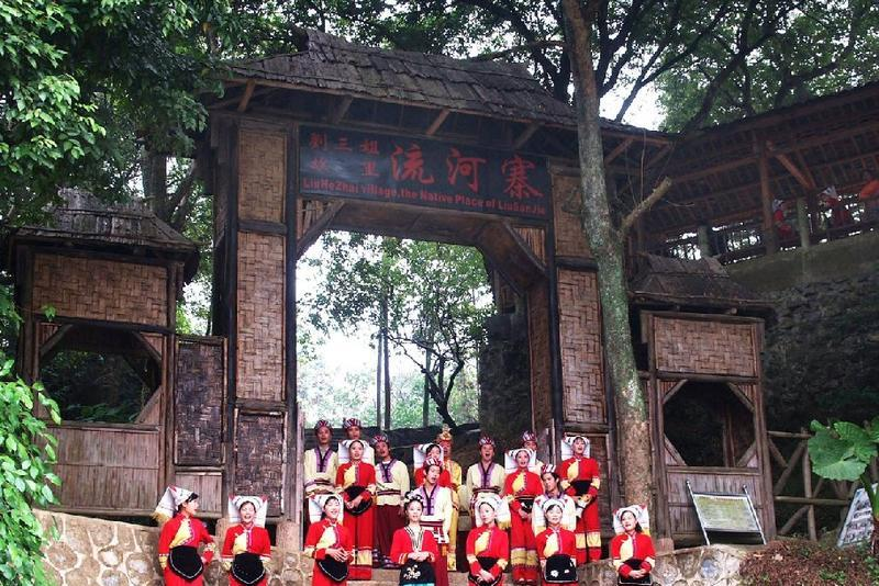 宜州刘三姐故居的图片和照片