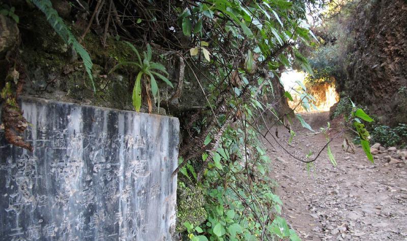 永平博南古道景点图片