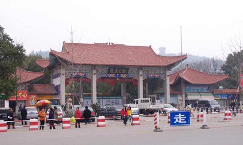 荆门龙泉公园旅游风景图片