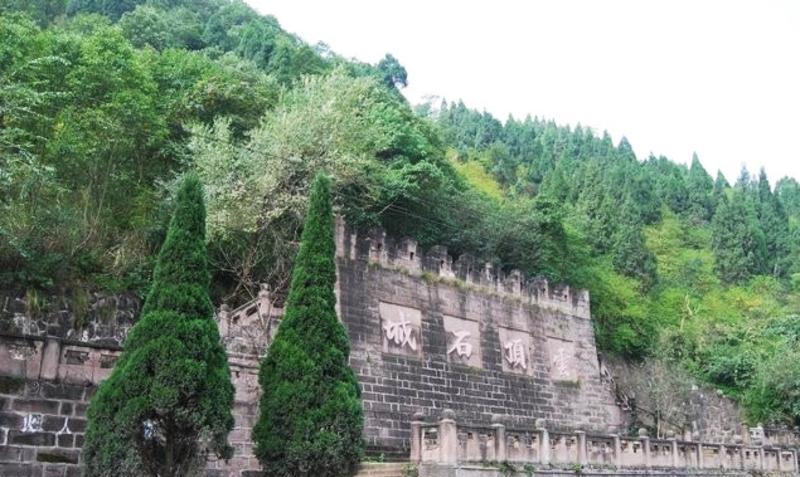 金堂云顶石城景点图片