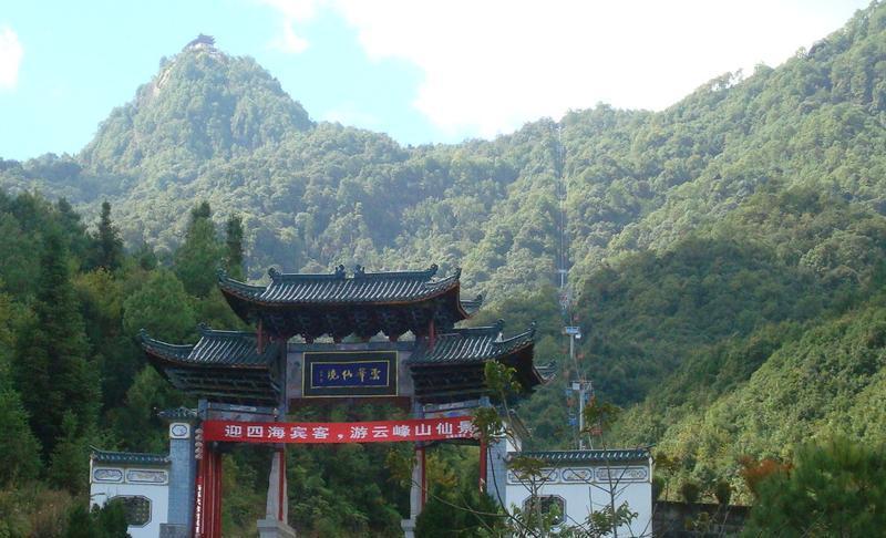 腾冲云峰山景点图片